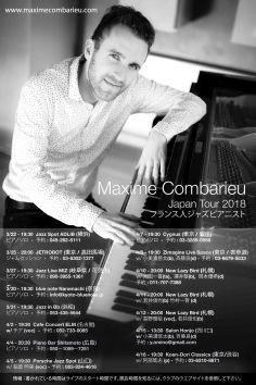 Flyer Japan Tour light